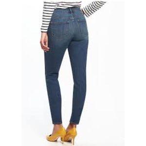 Old Navy Curvy Skinny Jeans Sz 16 Short